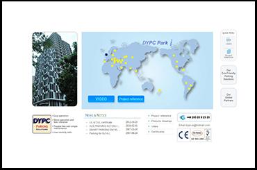 طراحی سایت DYPC