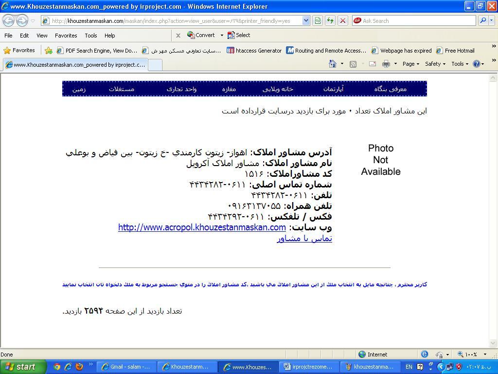 سایت مسکن خوزستان