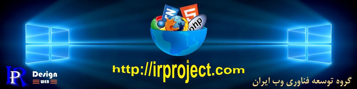 پروژههای طراحی سایت