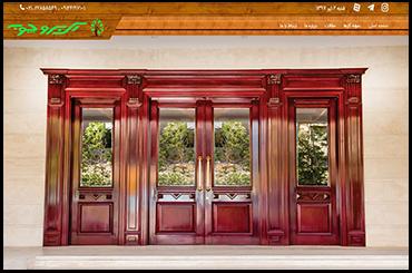 نمونه طراحی سایت آلبرو چوب
